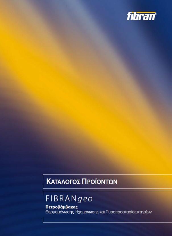 Τεχνική Βιβλιοθήκη FIBRANgeo