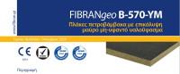 fibranb-570-ym