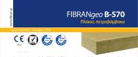 fibranb-570