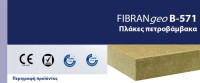fibranb-571