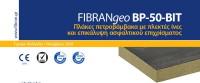 fibranbp-50-bit