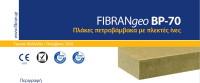 fibranbp-70
