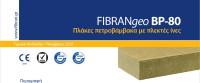 fibranbp-80